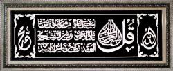 QS Al-Alaq SJ 02 Almin