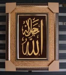 ALLAH-CK