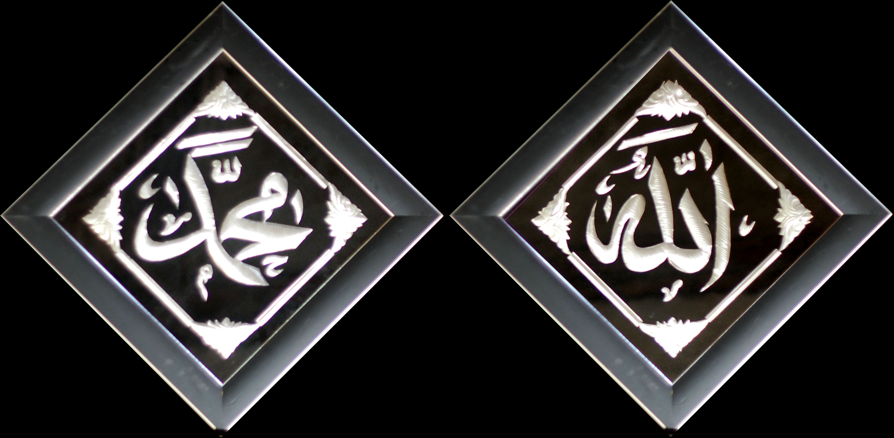 87+ Gambar Allah Muhammad Kaligrafi Paling Bagus