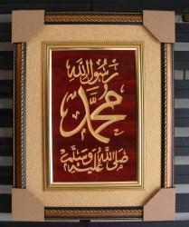 Kaligrafi ALLAH + Muhammad Ukuran 26 x 40 cm Rp.125.000,-  ( ALLAH + Muhammad)