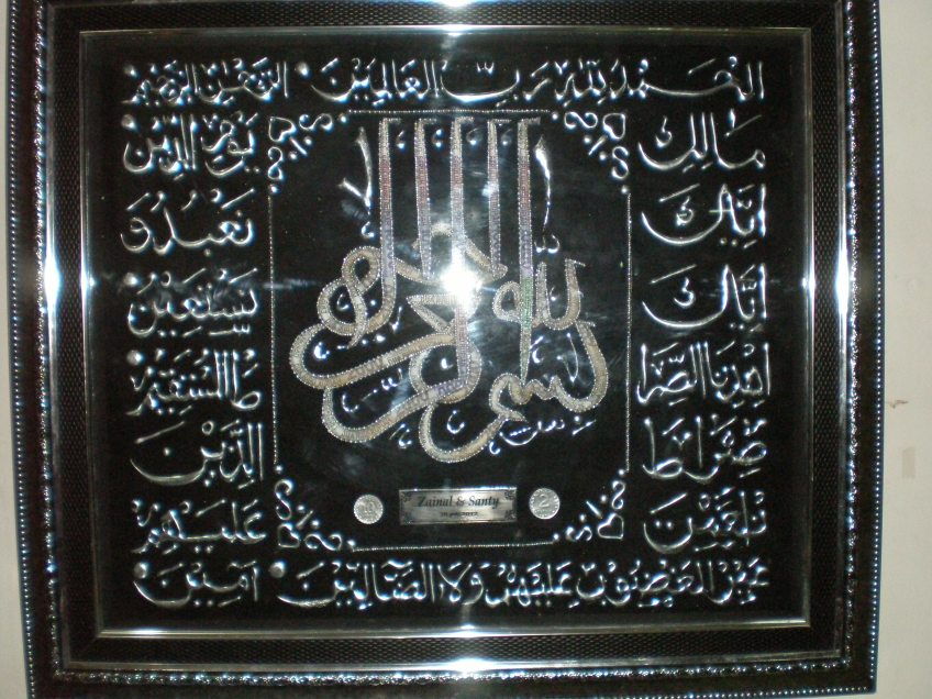 Mahar Kaligrafi - 0857.3133.6051 - https://jualpigurasurabaya.wordpress.com/